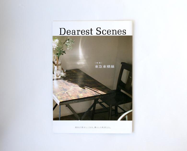 Dearest Scenes