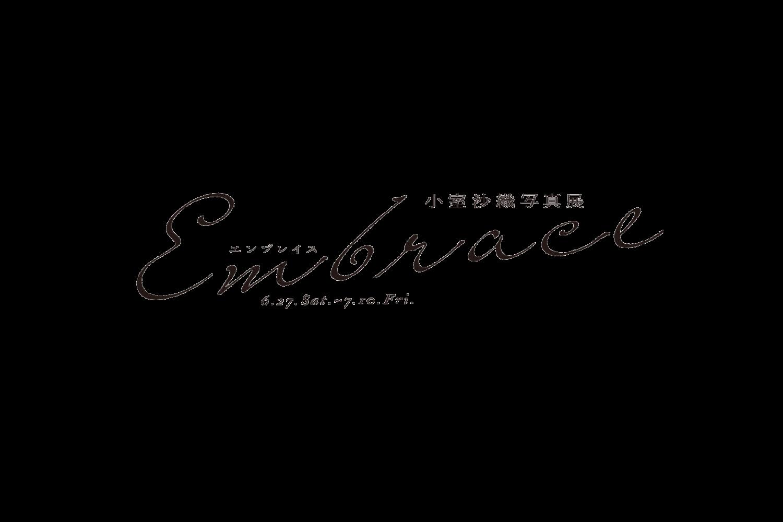 embrace/エンブレイス 写真展
