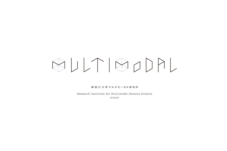 神奈川大学マルチモーダル研究所ビジュアルアイデンティティ